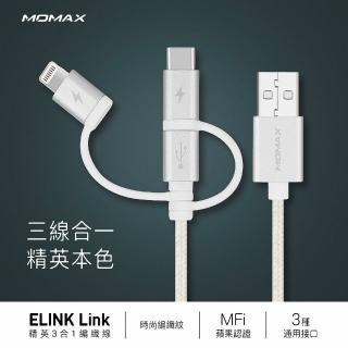 【Momax台灣總代理】OneLink 3合1 充電傳輸線100公分-DX1(Lightning/Micro USB/Type-C)