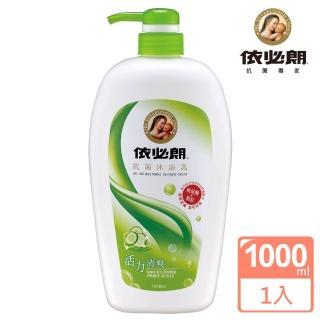 【IBL 依必朗】抗菌沐浴乳 活力清爽