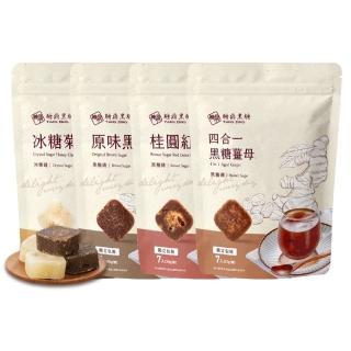 【糖鼎】黑糖磚 小包任選一包 7入/包(經典熱銷 四合一薑母/桂圓紅棗)