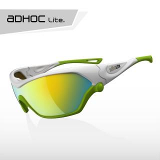 【aDHOC Lite II】運動太陽眼鏡(白綠色系)