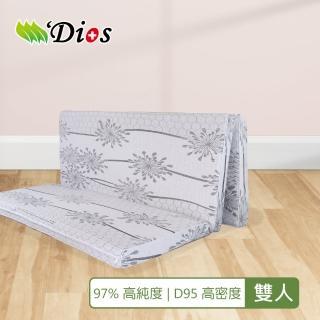【迪奧斯】方便收納、快速增床(5尺雙人乳膠折疊床/高度7.5公分)
