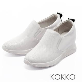 【KOKKO集團】運動風潮內增高真皮休閒鞋(椰奶白)