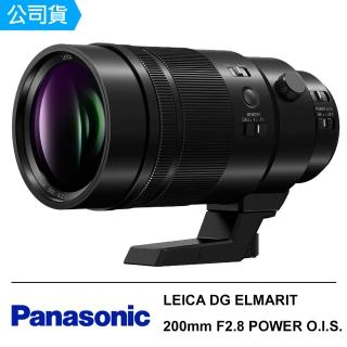 【Panasonic 國際牌】LEICA DG ELMARIT 200mm F2.8 POWER O.I.S. 定焦鏡頭(公司貨)