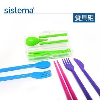 【SISTEMA】紐西蘭進口外出攜帶型多功能環保筷組-湯匙/筷子/刀叉(顏色隨機)