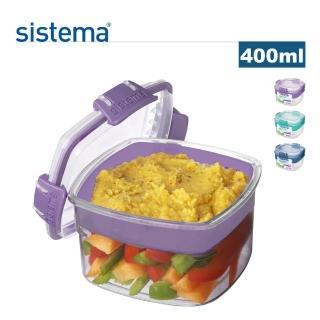 【SISTEMA】紐西蘭進口攜便式優格保鮮盒400ml(顏色隨機)