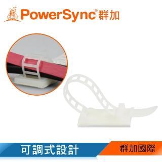 【PowerSync 群加】可調式固定座理線夾/6入(ACLTTGL0Q9)