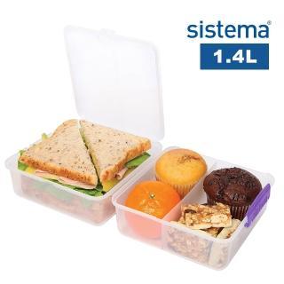 【SISTEMA】紐西蘭進口攜便式隔層吐司保鮮盒1.4L(顏色隨機)