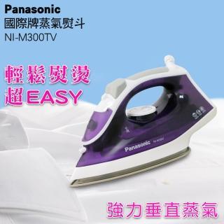【Panasonic 國際牌】蒸氣電熨斗(NI-M300TV)