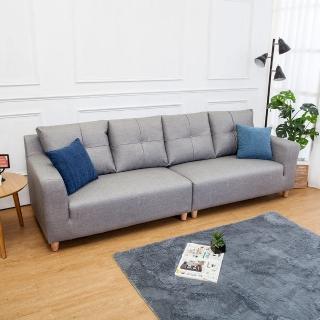【BODEN】班森四人座灰色貓抓布紋皮沙發(灰色/送抱枕)