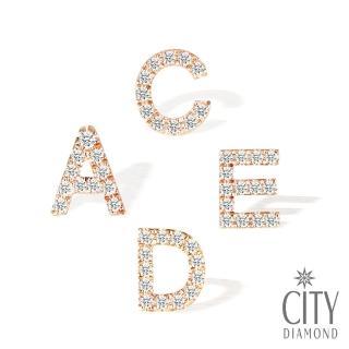 【City Diamond 引雅】14K玫瑰金鑽石字母耳環 單邊(多款任選)