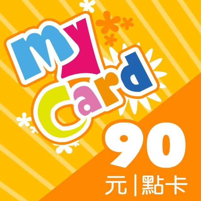 【MyCard】90點點數卡/