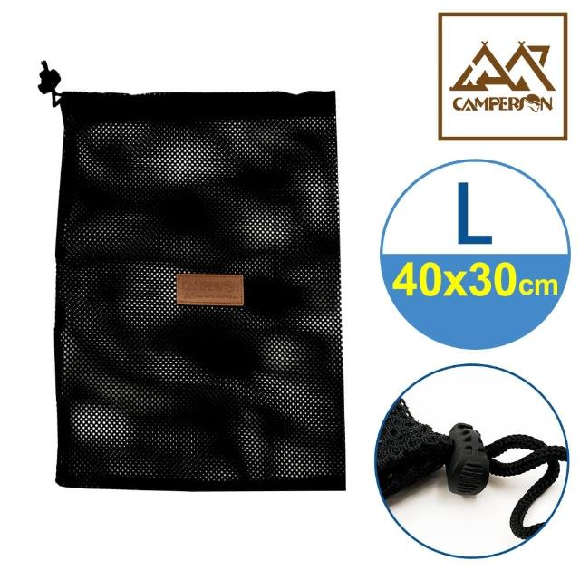 【CAMPERSON】收納束口袋透氣網袋L(30x40cm)/