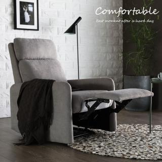 【obis】Ezic單人無段式功能沙發/躺椅/休閒椅/美甲椅(獨立筒坐墊  四色可選)