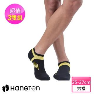 【Hang Ten】MIT船型氣墊機能襪3雙入組_男_黃_HT-A23001(HANG TEN/男襪)