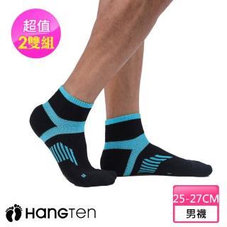 【Hang Ten】MIT二分之一氣墊機能襪2雙入組_男_藍_HT-A33001(HANG TEN/男襪)
