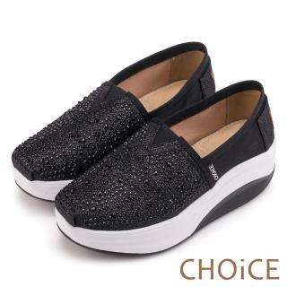 【CHOiCE】舒適渡假休閒 不規則燙鑽布面休閒包鞋(黑色)