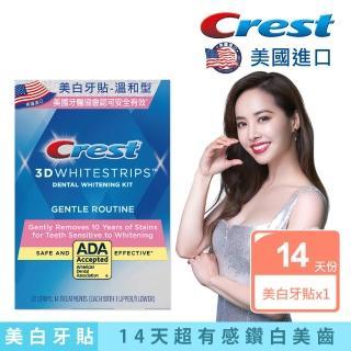 【美國Crest】3DWhite溫和型14天份(美白牙貼)