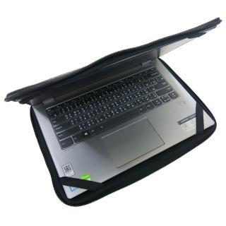【Ezstick】Lenovo YOGA 530 14 IKB 13吋L 通用NB保護專案 三合一超值防震包組(防震包)