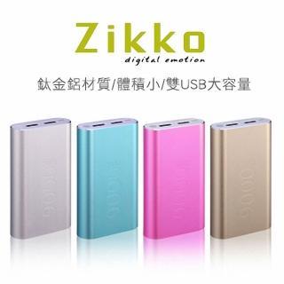 【ZIKKO】M9000T 行動電源(高容量行動電源/雙充電/體積小)
