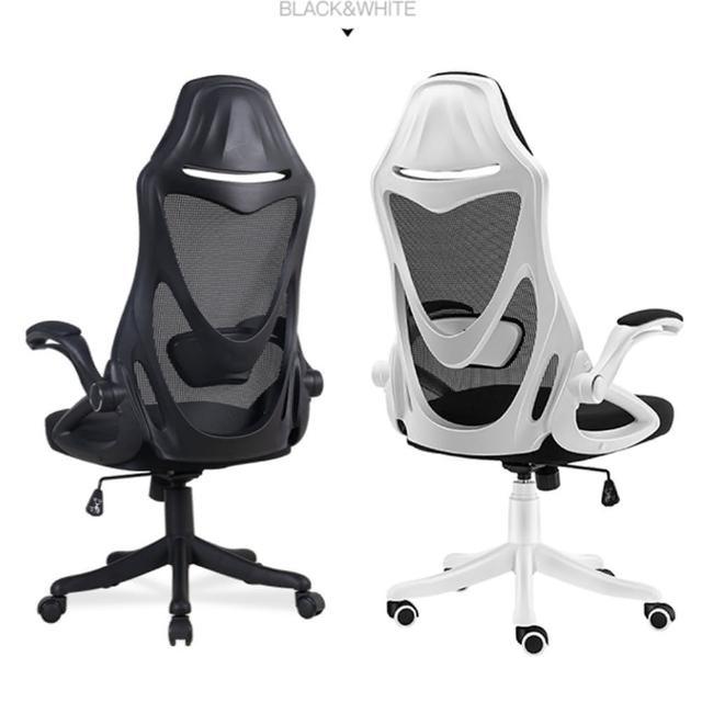 【Ashley House】凱恩一體成型4段式升降腰托人體工學電腦椅/辦公椅(90度上掀扶手)
