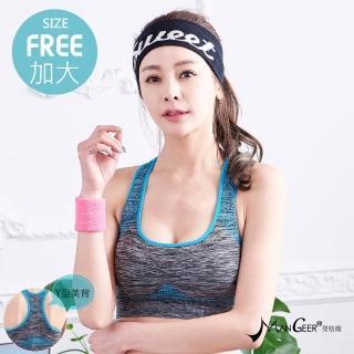 【曼格爾】炫彩活力體適能健身運動型內衣(藍色)