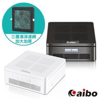 【aibo】J01 車用多功能 負離子/光觸媒空氣清淨機(活性碳濾網)