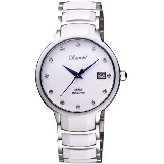 【Standel 詩丹麗】真鑽時尚陶瓷腕錶-白/38mm(3S2632SSD)