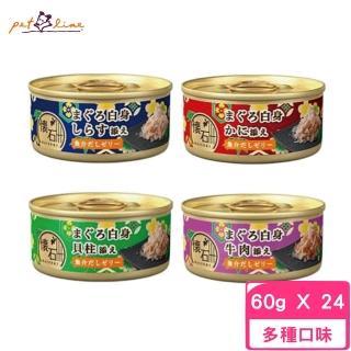 【NISSIN 日清】懷石海鮮果凍罐 60g(24罐組)