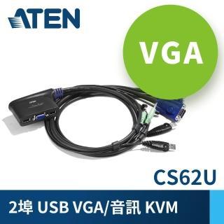 【ATEN】2埠 USB KVM多電腦切換器(CS62U)