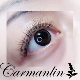 【卡蔓林Carmanlin】嫁接睫毛-輕盈100根(美睫)