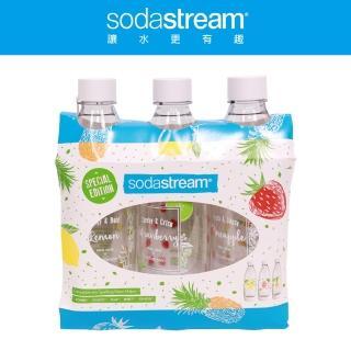 【★滿額登記送1000MO幣】Sodastream水滴型專用水瓶1L 3入(夏日果宴)
