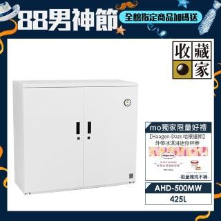 【收藏家】居家收納全自動電子防潮鞋櫃AHD-500MW(明亮白)