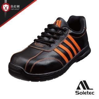 【Soletec超鐵安全鞋】CF1079 真皮工作鞋 止滑鋼頭鞋(鞋帶款 防穿刺 台灣製造)