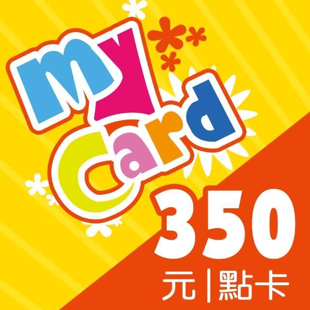 【MyCard】350點點數卡/