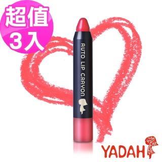 【YADAH】自然雅達 愛搶眼旋轉蜜唇筆-04玫瑰珊瑚-3入組(韓國流行7色鮮明唇彩 /市價$1260)