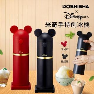 【日本DOSHISHA】Otona x 迪士尼Disney聯名米奇手持刨冰機(DHISD-18)