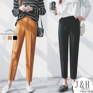 【J&H collection】鬆緊腰修飾型西裝款九分哈倫褲(米白 / 焦糖色 / 黑色)