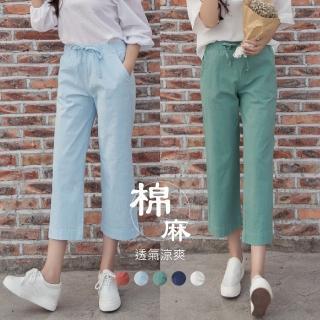 【J&H collection】韓版休閒棉麻寬鬆九分闊腿褲 M-2XL(橘紅色 / 淺藍色 / 豆綠色 / 深藍色 / 米色)