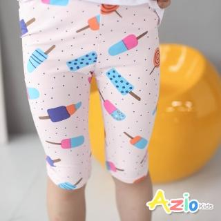 【Azio Kids 美國派】內搭褲 冰棒糖果點點棉質內搭短褲(粉)
