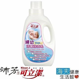 【海夫健康生活館】眾豪 可立潔 沛芳 高級 婦幼活氧洗衣乳(每瓶1100g 6瓶包裝)
