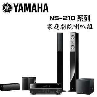【YAMAHA 山葉】5.1聲道家庭劇院組(RX-V385+NS-F210+NS-PB210+NS-SW050)