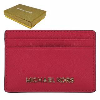【Michael Kors】口紅色卡片夾禮盒