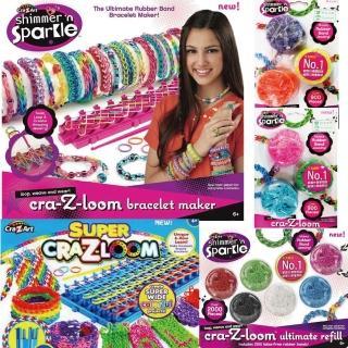 【美國Cra-Z-Art】Cra-Z-Loom彩虹圈圈超值組合包(原價3000元)