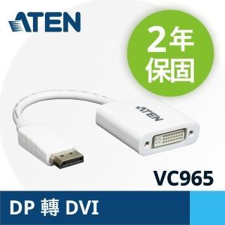 【ATEN】DisplayPort 轉 DVI轉接器(VC965)