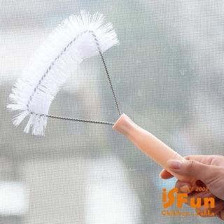 【iSFun】擦窗神器*清潔紗窗除塵刷/超值3入