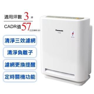 【Panasonic 國際牌】負離子空氣清淨機(F-P15EA)