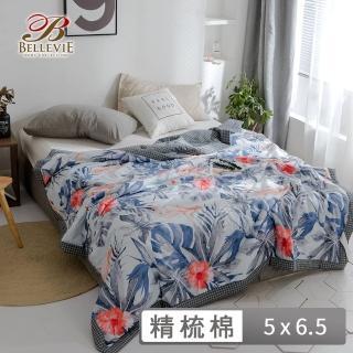 【BELLE VIE】花卉精梳棉涼被(5x6.5-烈焰藍)