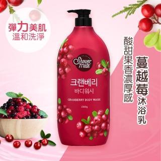【ShowerMate】微風如沐 果香沐浴乳-蔓越莓1200g