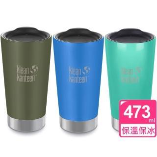 【Klean Kanteen】保溫鋼杯473ml(附蓋)