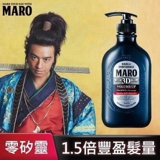 【MARO】起立!3D豐盈洗髮精(460ml)